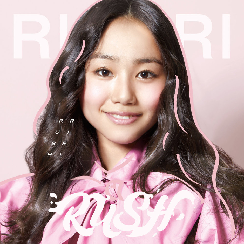 RIRI Official Website