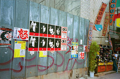Obey Beatles Wall - OBEY GIANT