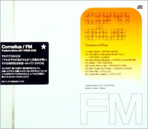 Amazon.co.jp: FM: コーネリアス, 小山田圭吾, MONEY MARK, THE HIGH LLAMAS, BUFFALO DAUGHTER, THE PASTELS, 小西康陽, DAMON ALBARN, U.N.K.L.E., COLDCUT: 音楽
