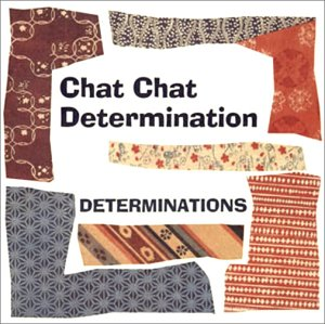 Amazon.co.jp: Chat Chat Determination: DETERMINATIONS, WILLIE NELSON, 高津直由, PAUL ANKA: 音楽