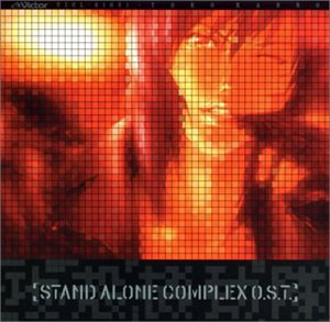 Amazon.co.jp: 攻殻機動隊 STAND ALONE COMPLEX O.S.T.: 音楽