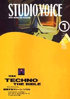 magazine:VST DATA & TECHNO:So-netブログ