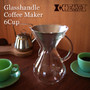 Amazon.com: Chemex Six Cup Glass Coffee Maker with Glass Handle - 6 Cup Coffee Maker: Kitchen & Dining