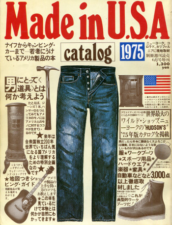 Made in USA catalog - Google 画像検索