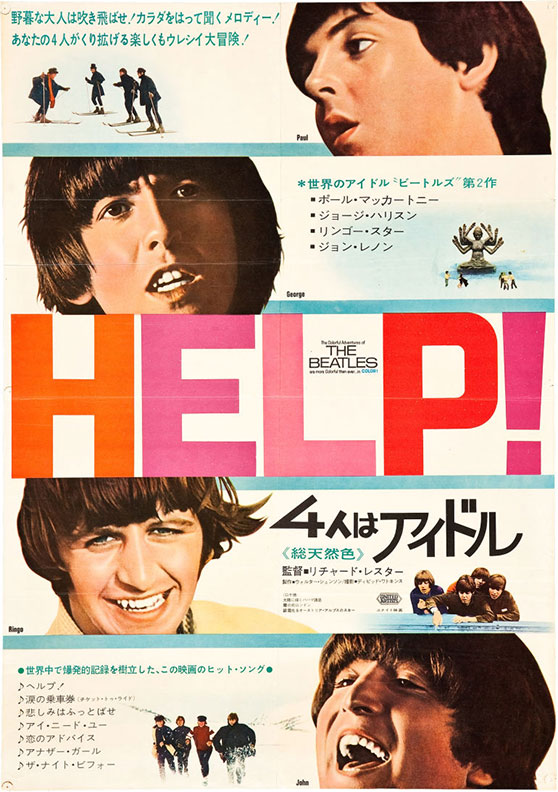 """Movie Poster of the Week: Richard Lester's """"Help!"""" on Notebook   MUBI"""