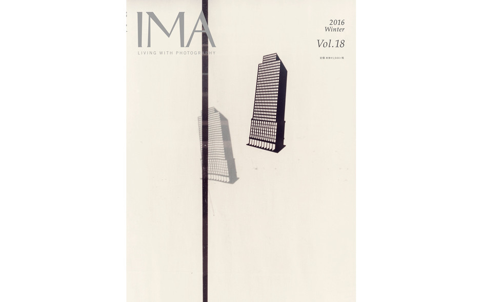 IMA 2016 Winter Vol.18 | IMA ONLINE