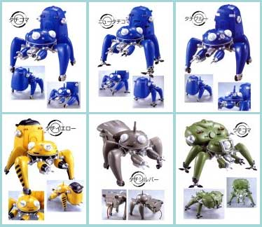Post details: Organic Tachikoma Collection Announced :: Masamune Shirow Hyperpage