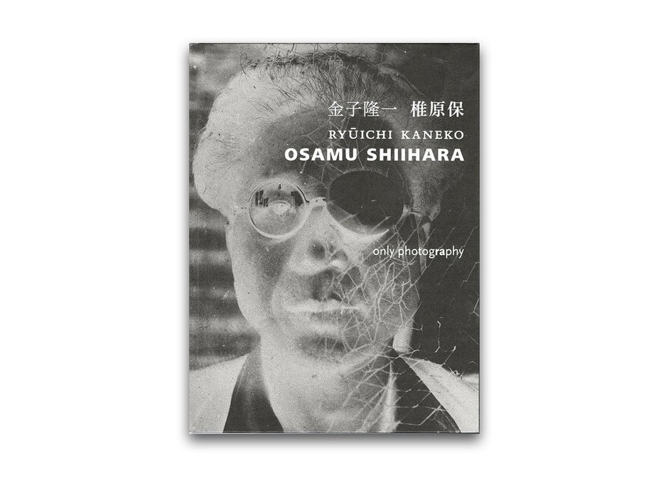 椎原治 | Osamu Shiihara and the founding of modern Japanese photograhy – T&M Projects