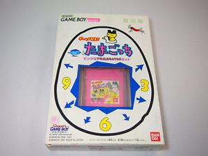 Nintendo Game BOY Pocket Pink'S Tamagotch SET MGB 001 Japan | eBay