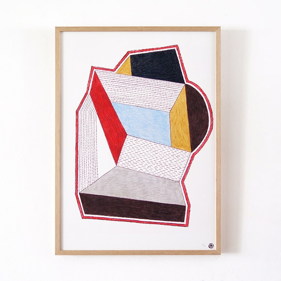 Nathalie Du Pasquier 「Big And Small Collection S3」: アート・オブジェ デザイン家具 インテリア雑貨 - IDEE SHOP Online