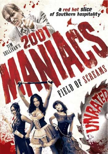 DVD『2001 MANIACS FIELD OF SCREAMS』観る。『マニアック2000』『2001人の狂宴』の次の... on Twitpic