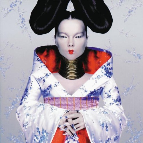 Amazon.com: Homogenic: Bjork: Music