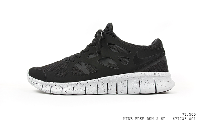 "NIKE FREE 10TH ANNIVERSARY ""GENEALOGY"" COLLECTION"