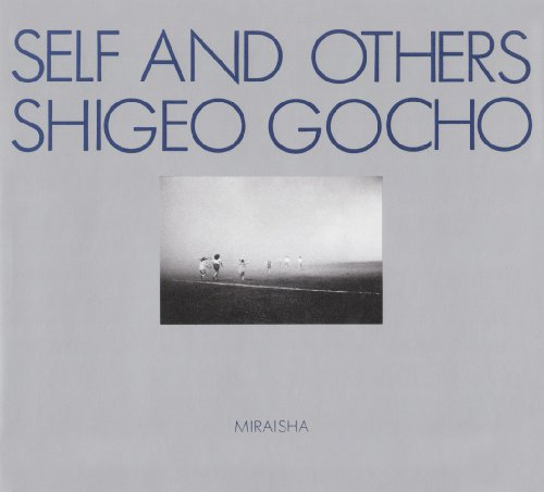 Amazon.co.jp: SELF AND OTHERS: 牛腸 茂雄: 本