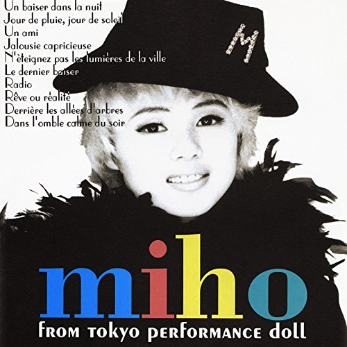 Amazon.co.jp: MIHO from Tokyo Performance Doll: 米光 美保: 音楽