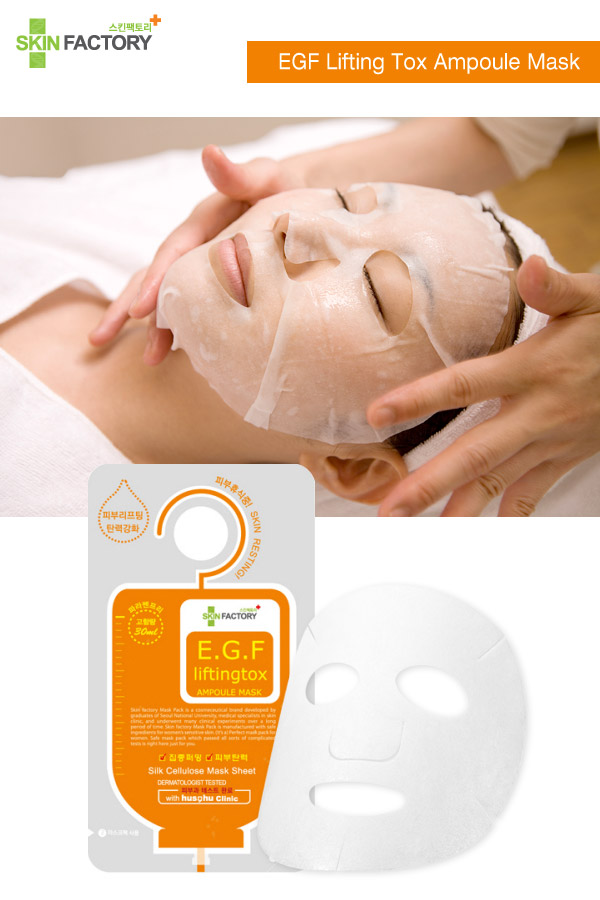 [SKIN FACTORY] EGF Lifting Tox Ampoule Mask - wishtrend