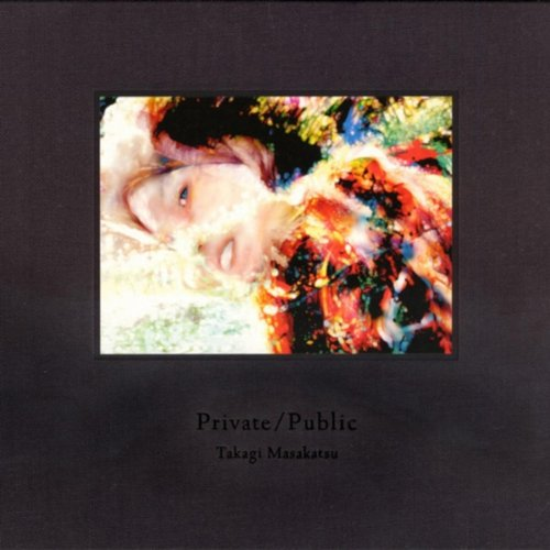 Amazon.co.jp: Private/Public: 高木正勝: 音楽