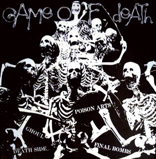 The Vault ~ / ~ Japanese Music Junkies Unite: V.A. Game of Death
