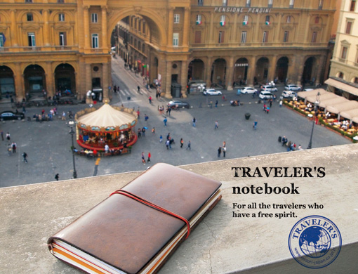 Paper2 - travel - leather traveller's notebook - refillable