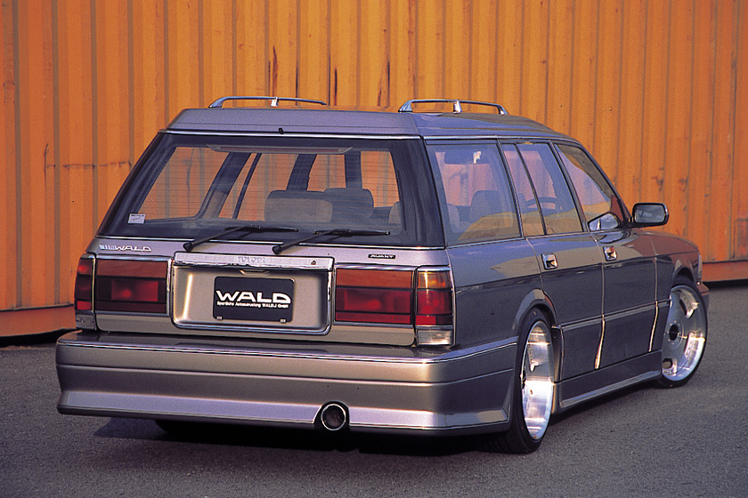 Toyota crown thread. - Page 7