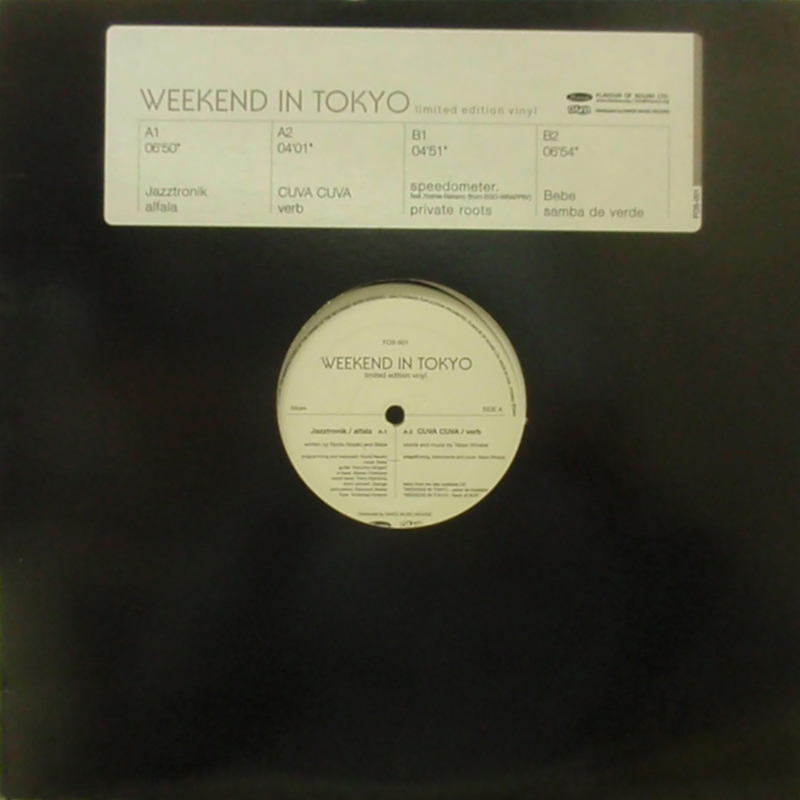 V.A. - W / WEEKEND IN TOKYO FLAVOUR 12inch Vinyl record 中古レコード通販