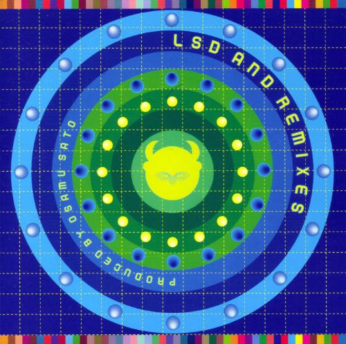 Amazon.co.jp: LSD&REMIXES: 音楽