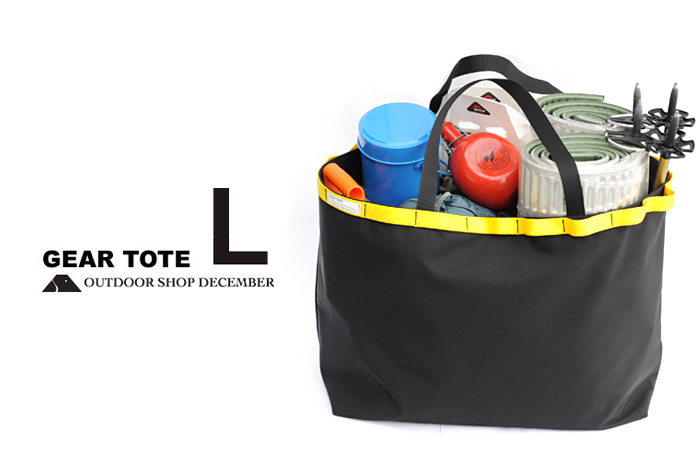DECEMBER(ディセンバー)オリジナル GEAR TOTE ギアトート/L - OUTDOOR SHOP DECEMBER