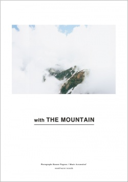 with THE MOUNTAIN / 野川かさね ・ Autumnleaf / ON READING Online Shop