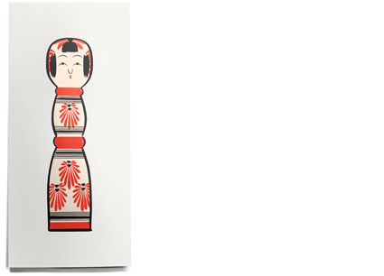 House Industries - Objects - Kokeshi 4