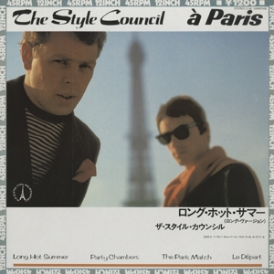 STYLE COUNCIL / LONG HOT SUMMER | Record CD Online Shop JET SET / レコード・CD通販ショップ ジェットセット