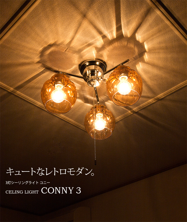 【楽天市場】CONNY 3[コニー3]:【smtb-k】【kb】:INTERFORM