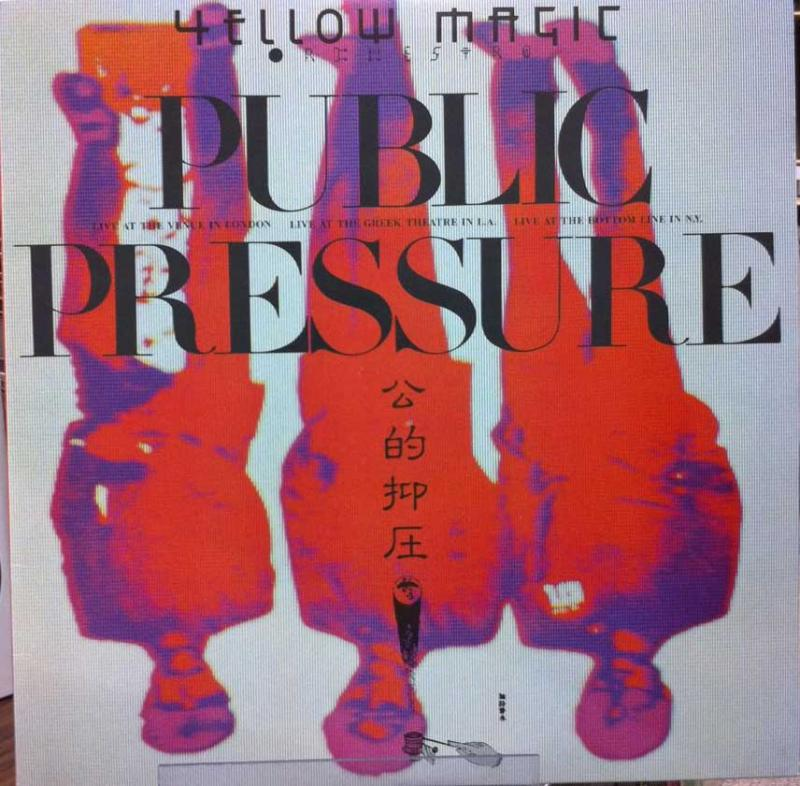【USED・中古】 YELLOW MAGIC ORCHESTRA(LP) PUBLIC PRESSURE -公的抑圧-