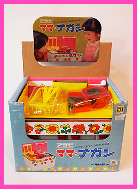 Milbee Toy | Shop | Select Dolls & Toys