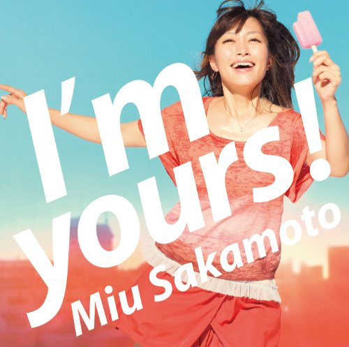 Amazon.co.jp: I'm yours!: 音楽
