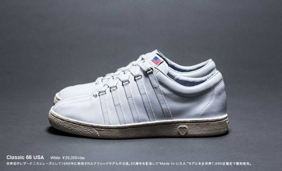 special84. K・SWISS 2016 S&S 50th Anniversary Collection | SHOES MASTER
