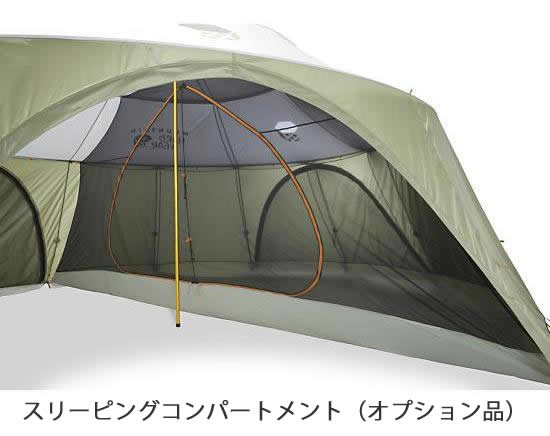 Columbia ONLINE STORE - ユルティニ: Mountain Hardwear