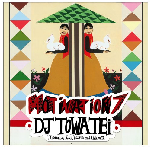 Amazon.co.jp: MOTIVATION 7 compiled by DJ TOWA TEI: オムニバス, TOWA TEI, Cicada, 太田莉菜, Robbie Rivera, Luciana Caporaso, Static Revenger feat.Taj Bell, Soul Survivors feat.Angie Brown, Claude Vonstroke, Matthew Dear, Riot In Belgium, Francois DuBois: 音楽