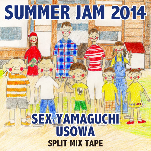 [Mixtape] SEX山口 & USOWA from SIMI LAB / Summer Jam 2014 | YAPPARI HIPHOP