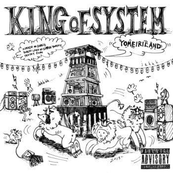 KING OF SYSTEM | yomeiriland