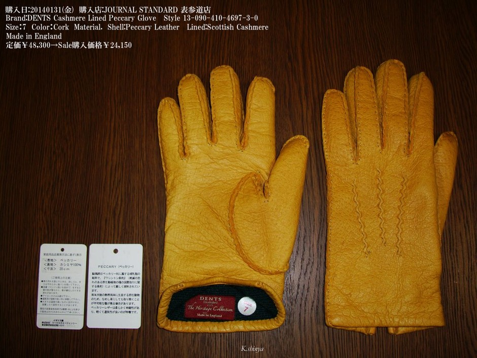Men's Leather Gloves | Lined Peccary Gloves