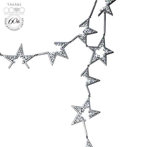 "abstract star Necklace PID-16338-PT900 | abstract star | COLLECTION LINE ""Abstract World"" 
