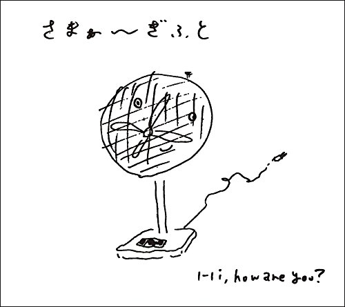 Amazon.co.jp: さまぁ~ギフト: 音楽