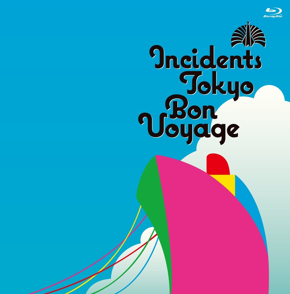 Amazon.co.jp: Bon Voyage [Blu-ray]: 東京事変: DVD