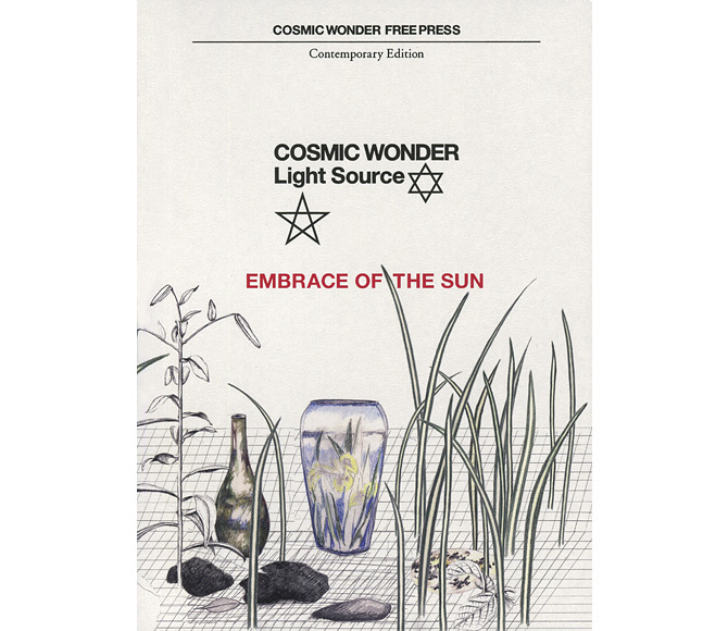 COSMIC WONDER Light Page | COSMIC WONDER FREE PRESS Contemporary Edition