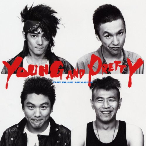 Amazon.co.jp: YOUNG AND PRETTY: THE BLUE HEARTS: 音楽