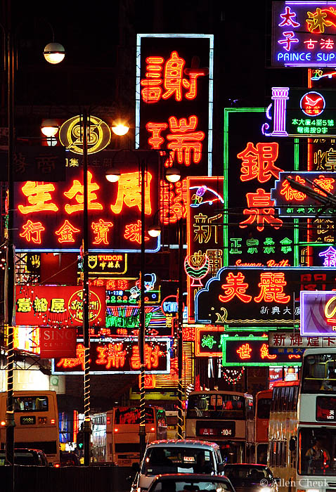 The crowdest neon lights in HK, and probably the world. photo - Codino Divino photos at pbase.com