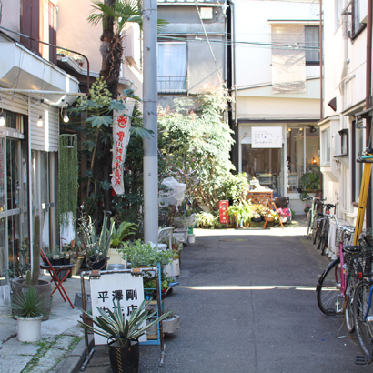 hanare | the whole town can be your hotel | yanaka , Tokyo
