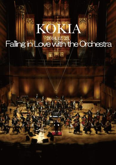 KOKIA 2014 Falling in Love with the Orchestra コンサートDVD - KOKIA official store コキア印