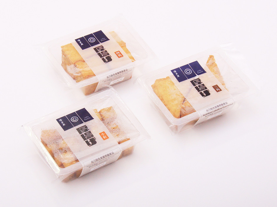 Tofu House on Packaging of the World - Creative Package Design Gallery