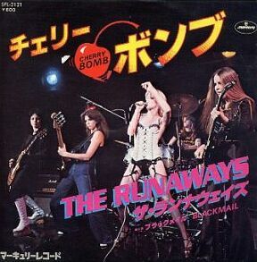"The Runaways ""Cherry Bomb"" « Rock God Cred"